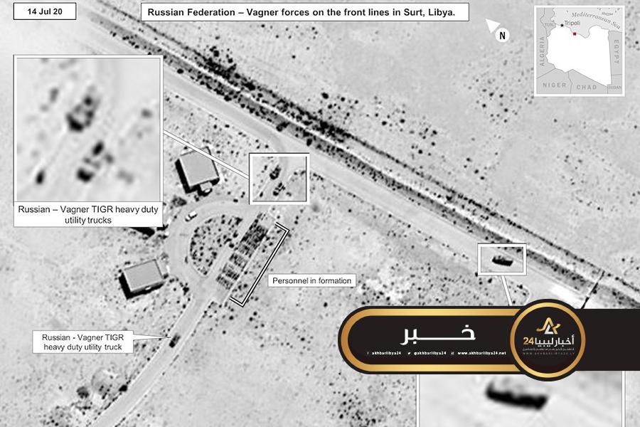 """صورة أفريكوم: روسيا تواصل نشر معدات عسكرية في ليبيا من خلال """"فاغنر"""""""