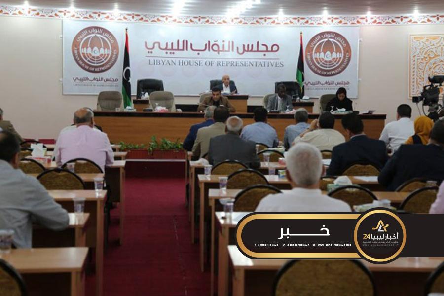 صورة خارجية النواب تدعو جميع الليبيين إلى تكثيف الجهود لمكافحة وباء كورونا