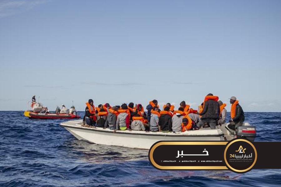 صورة مقتل ثلاثة مهاجرين سودانيين في ليبيا بنيران وحدة مكافحة الإرهاب