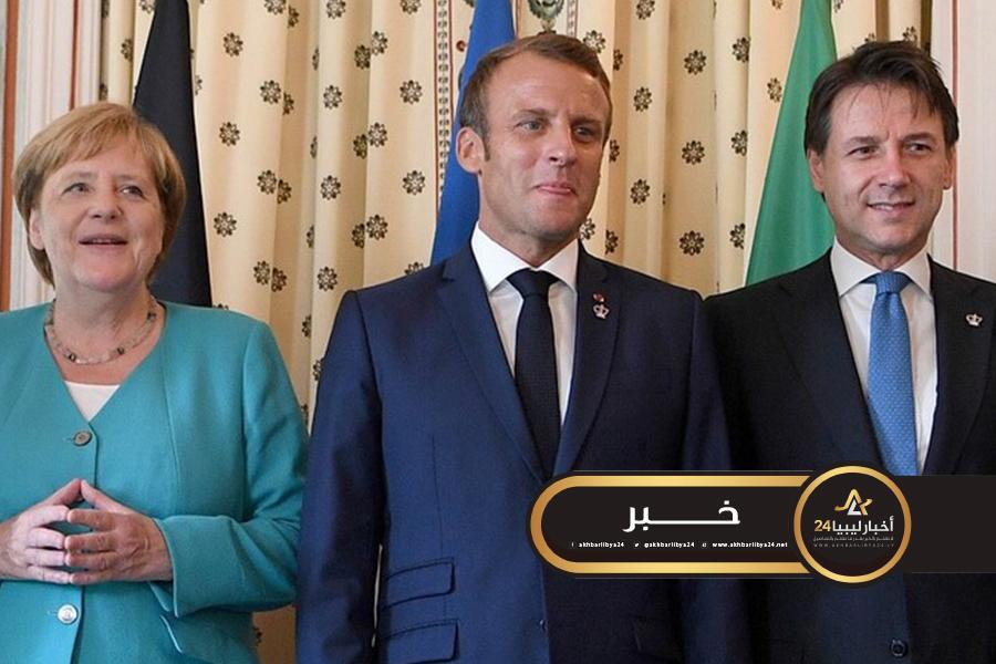 صورة ألمانيا وإيطاليا وفرنسا تدرس فرض عقوبات على منتهكي حظر السلاح بليبيا