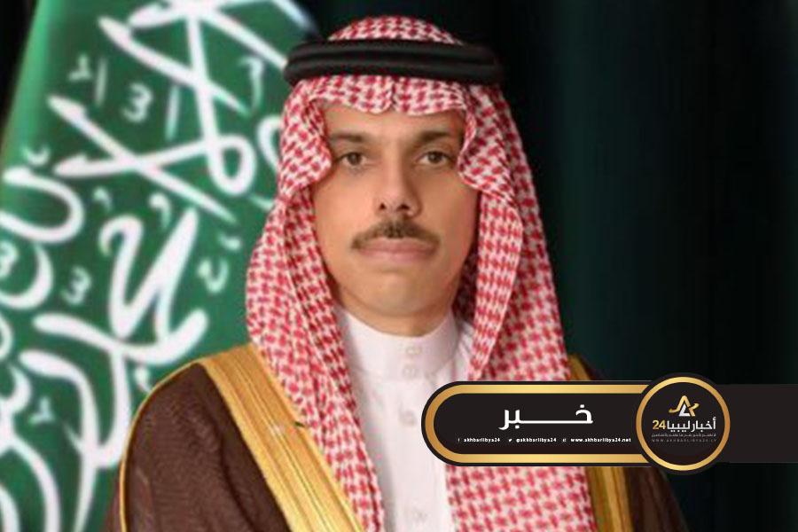 صورة وزير الخارجية السعودي يدعو إلى إبعاد التدخلات الخارجية عن ليبيا
