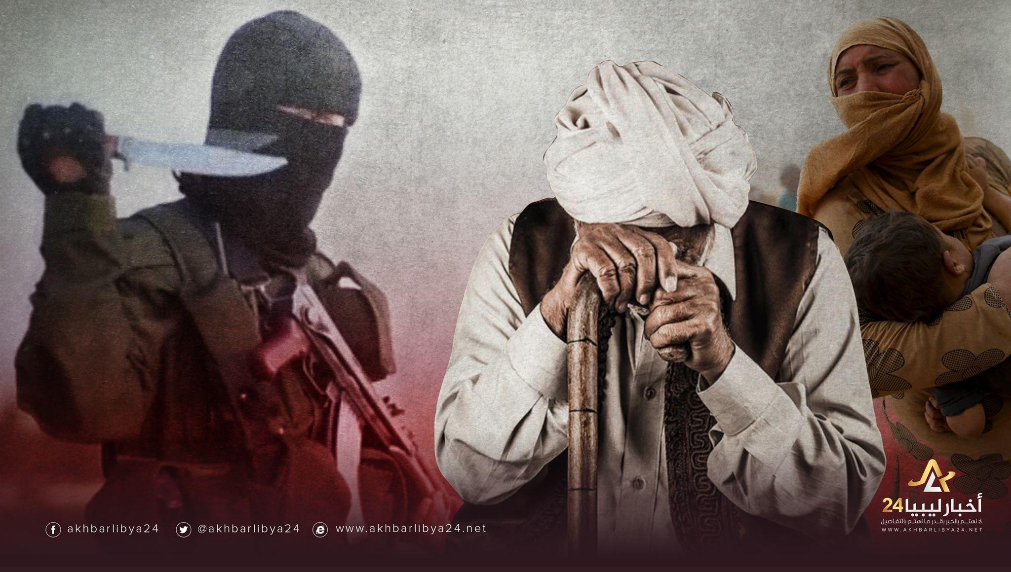 صورة الجزء الثاني | انتهاك صلة الرحم .. جرائم عناصر داعش ليثبتوا ولائهم