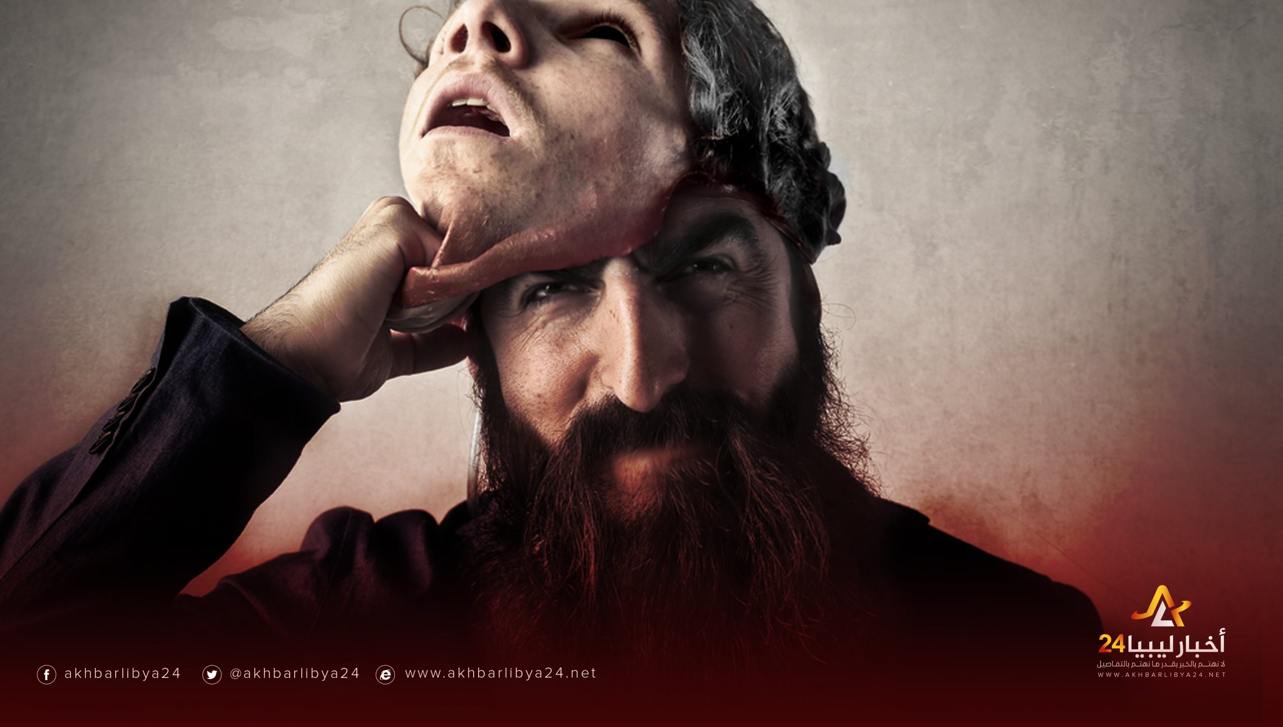 صورة الفكر الداعشي بين شعارات الدين الزائفة وواقعه القذر