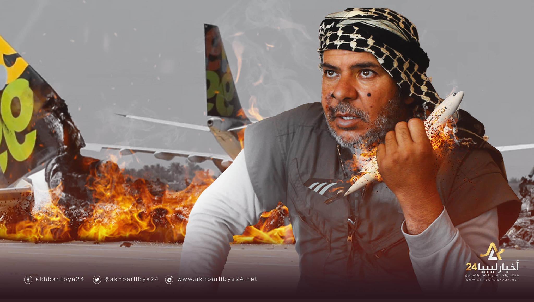 صورة ست سنوات مرت.. تدمير مطار طرابلس عمل إرهابي استهدف تدمير البنية التحتية