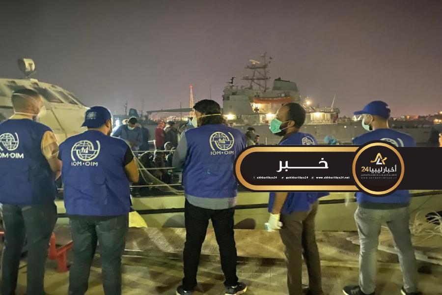 صورة منظمة الهجرة: خفر السواحل الليبي يعيد 72 مهاجرا إلى طرابلس