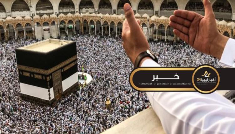 صورة السعودية تعلن عن تدابير احترازية خلال موسم الحج
