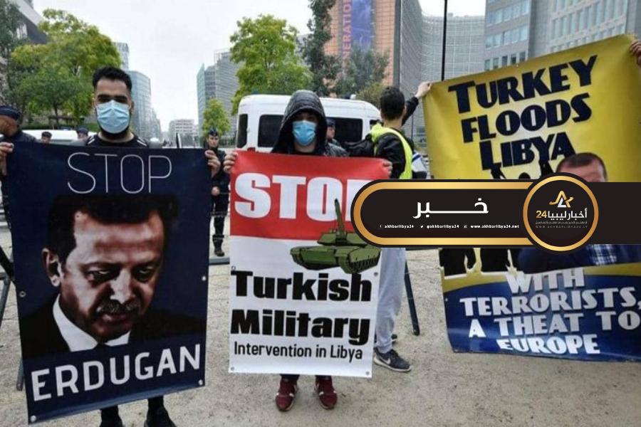 صورة محتجون في بروكسل يطالبون بوضع حد لتركيا في ليبيا