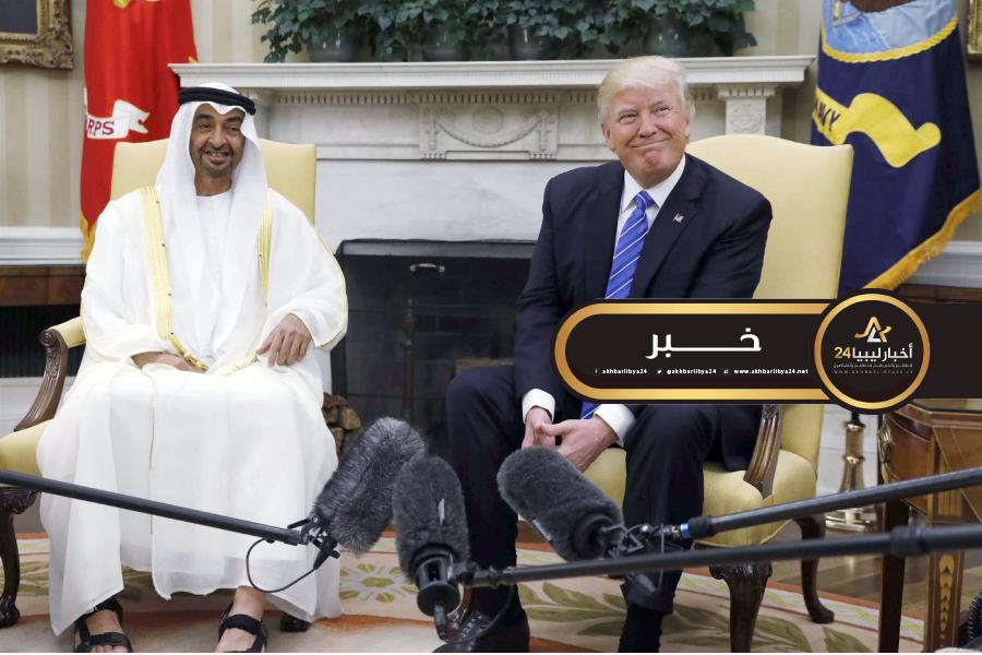 صورة ترامب وولي عهد الإمارات يتفقان على إخراج القوات الأجنبية من ليبيا