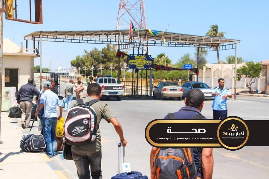 صورة تونسيون عالقون يغادرون ليبيا من معبر رأس اجدير