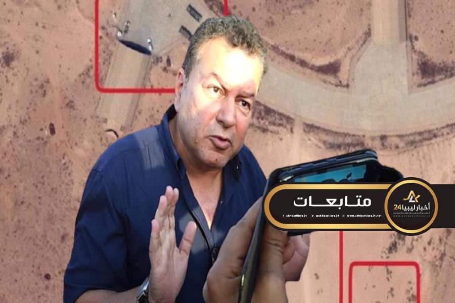 صورة تدمير منظومات دفاع جوي في الوطية بـ 45 مليون دولار..وبويصير يعطي الأتراك حق الرد