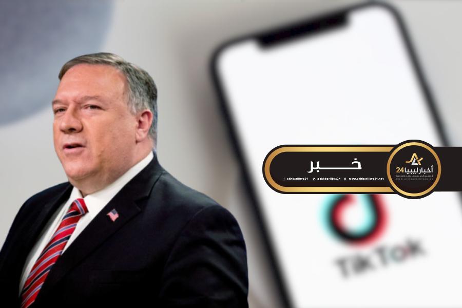 صورة الولايات المتحدة تدرس حظر تطبيق تيك توك الصيني
