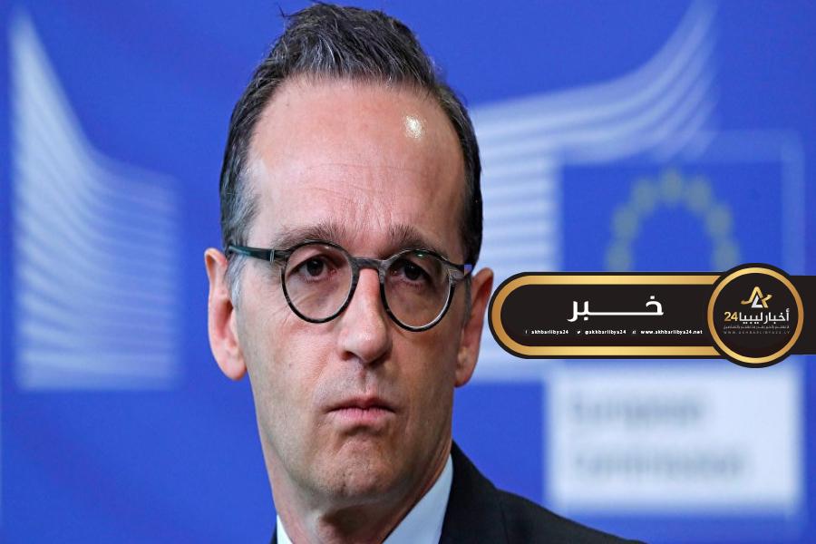 """صورة وزير خارجية ألمانيا: حان الوقت لوقف """"العبث الساخر"""" في ليبيا"""