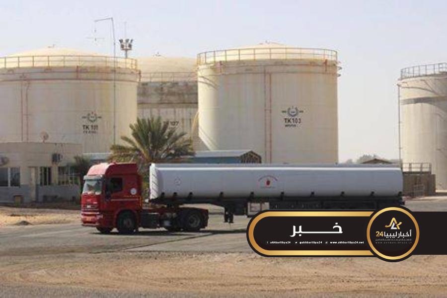 صورة مستودع سبها النفطي يستقبل 96 طنًا متريًا من الغاز المسال