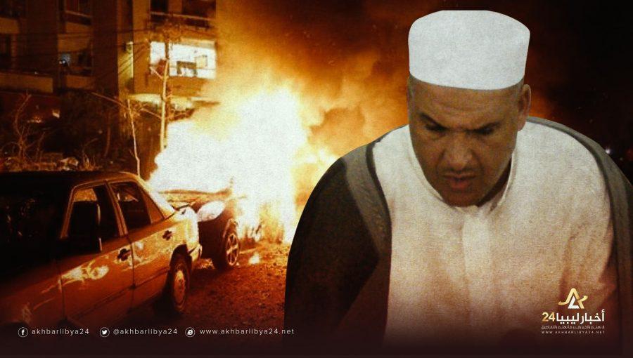 """صورة جرائم الإرهاب..6 سنوات على اغتيال الشيخ """"رجب أطلوبة"""" في بنغازي"""