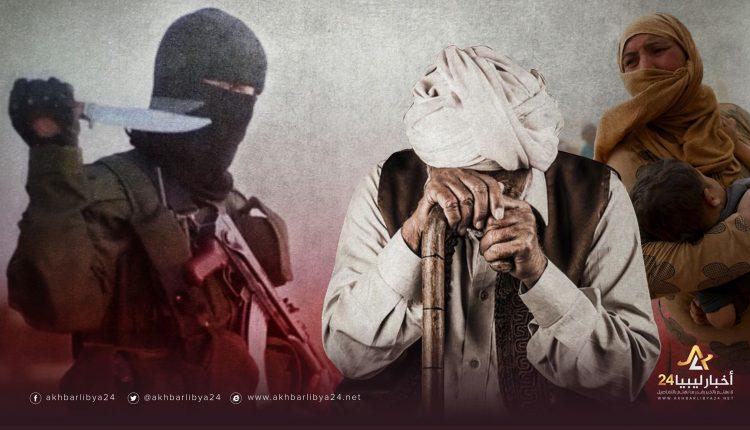 صورة الإرهاب في درنة.. رجلٌ مسن رحل دون أن يعرف مصير ابنه المختطف منذ 2014