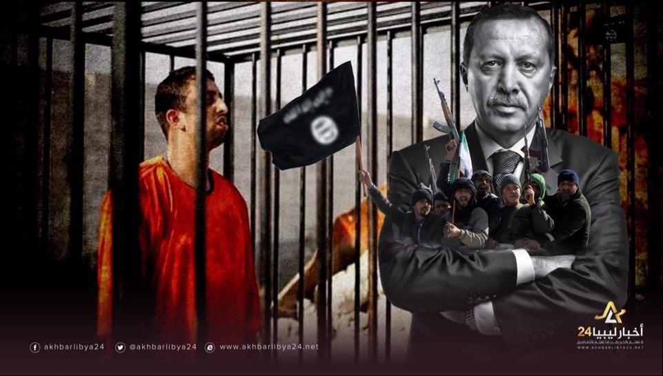 صورة في استمرار واضح لنشر الإرهاب والتطرف.. تركيا ترسل إرهابي خطير إلى ليبيا
