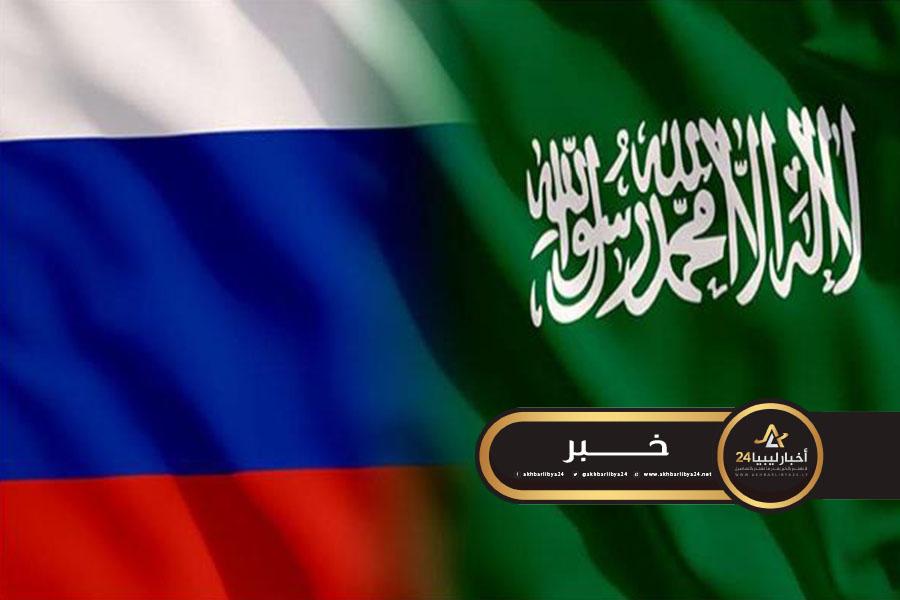 صورة موسكو والرياض تؤكدان ضرورة وقف إطلاق النار واستئناف الحوار في ليبيا