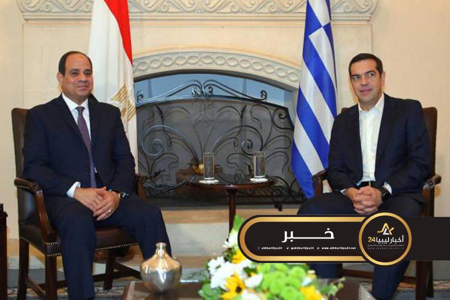 صورة اليونان تعتزم التصديق على اتفاقها البحري مع مصر الأسبوع المقبل