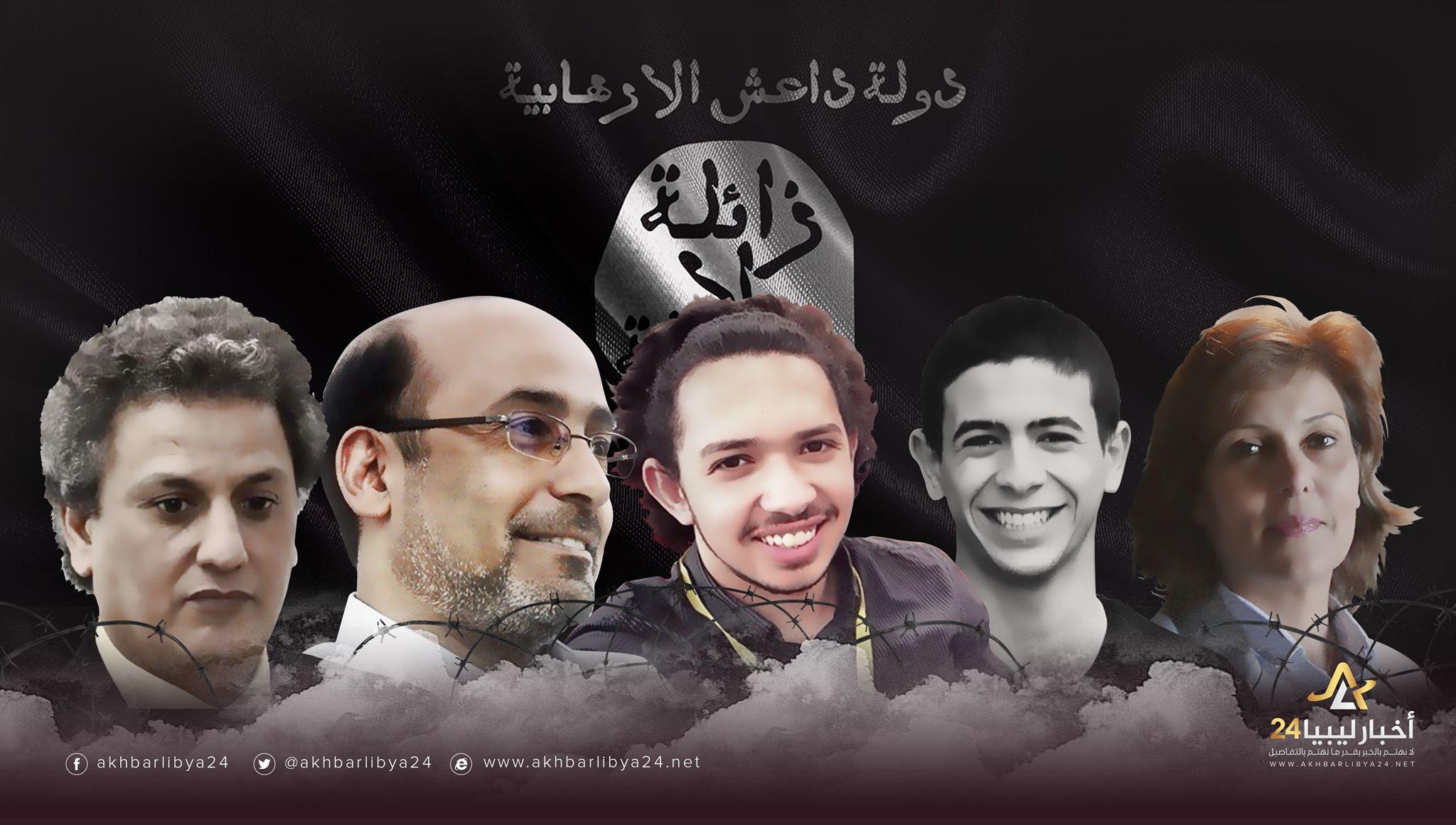 صورة نشطاء بنغازي.. رفضوا الإرهاب والتطرف فكان مصيرهم الموت