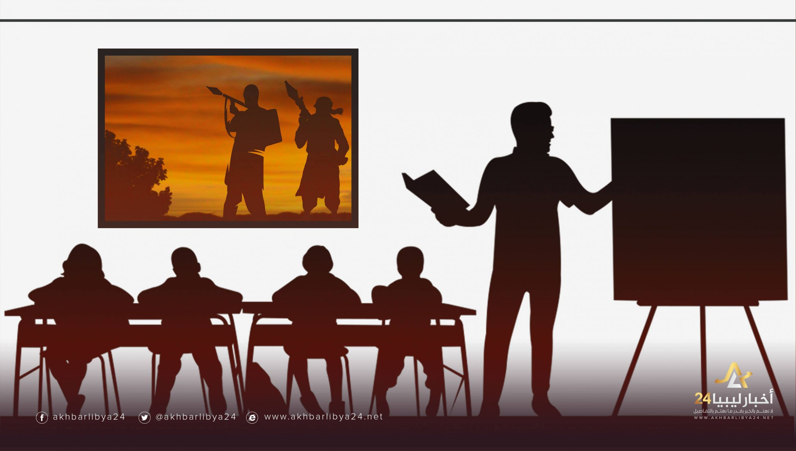 صورة مُعلّم يروي قصته التي حدثت مع أحد طلاب مدرسته المنتميين لداعش