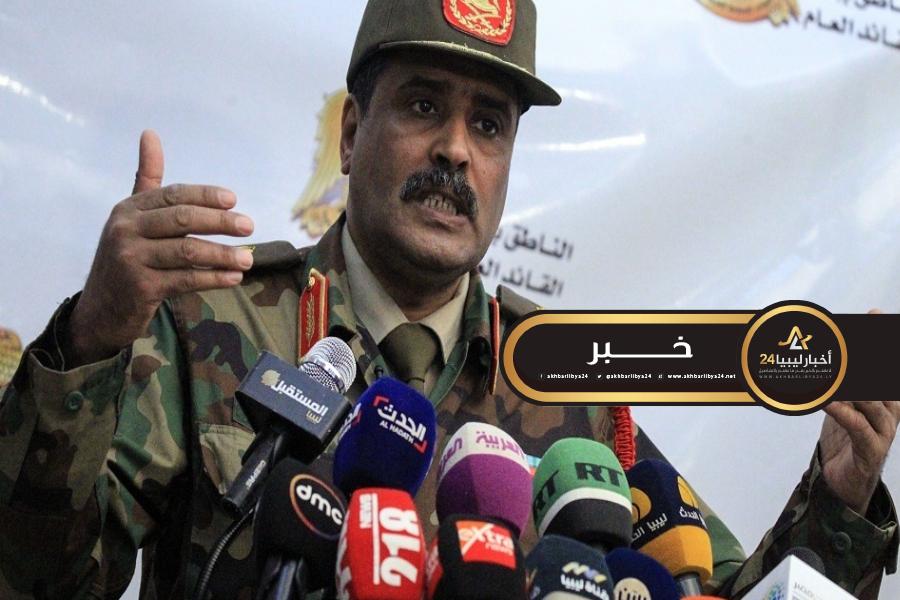 صورة قيادة الجيش تعرب عن قلقها إزاء الفوضى الأمنية بغرب ليبيا وتؤكد دعمها لخطوات دعم مكافحة الإرهاب
