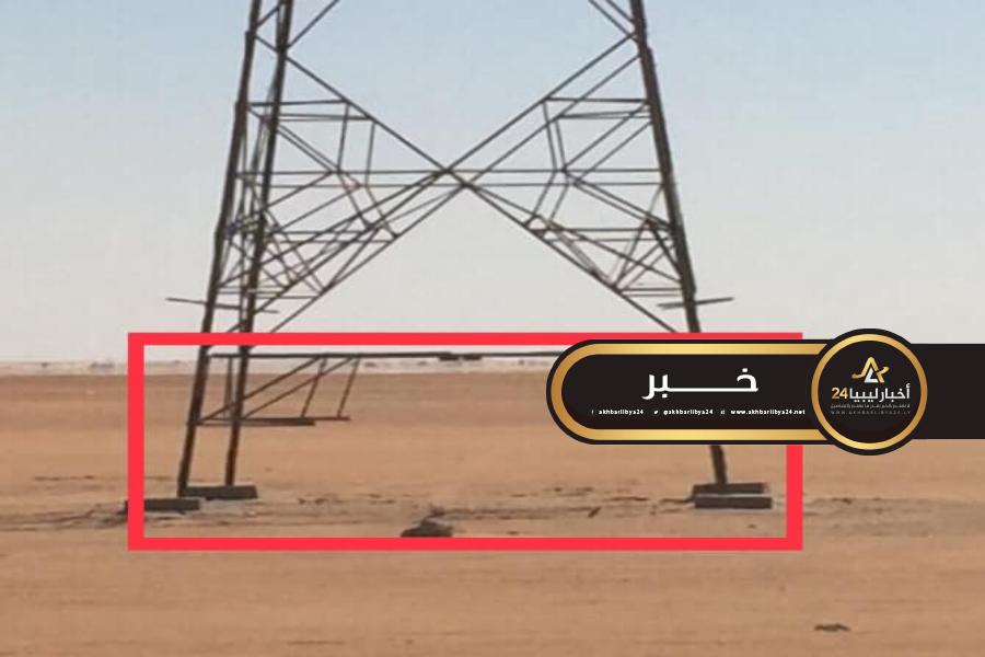 صورة سرقة أبراج ضغط عالي بمنطقة وادي الشاطئ والكهرباء تندد