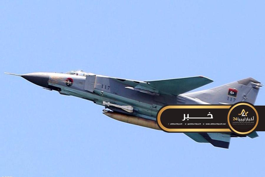 صورة سلاح الجو يقصف أهدافًا معادية في وادي بي وبونجيم جنوب شرق مصراتة