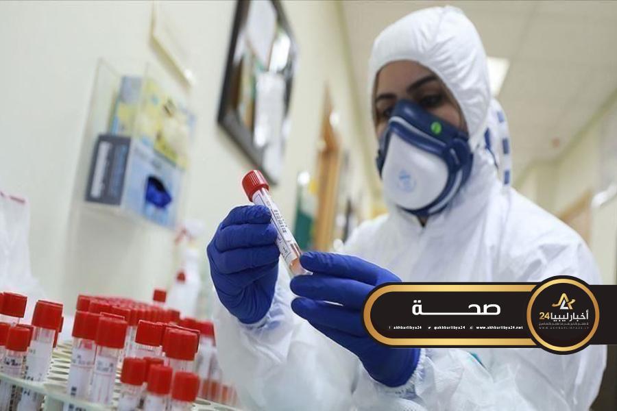 صورة تسجيل أول حالة شفاء من كورونا في بني وليد