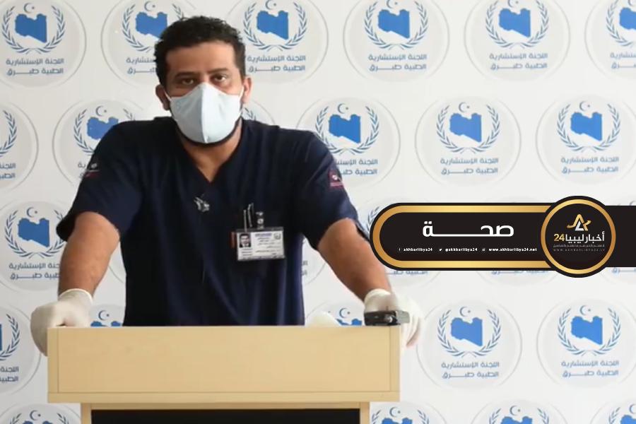 صورة 14 إصابة جديدة بكورونا في طبرق