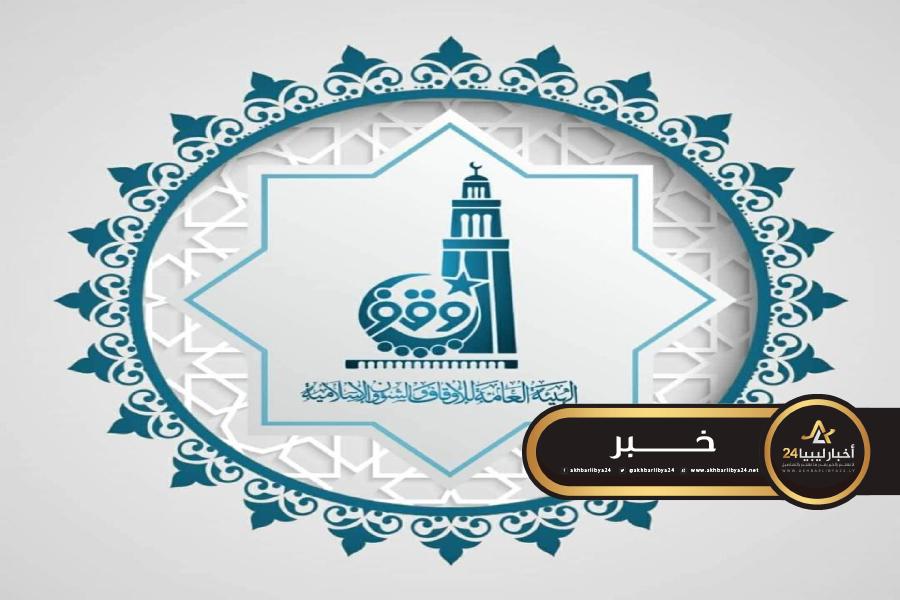 صورة أوقاف طبرق تغلق مسجدان وسط المدينة بسبب الكورونا
