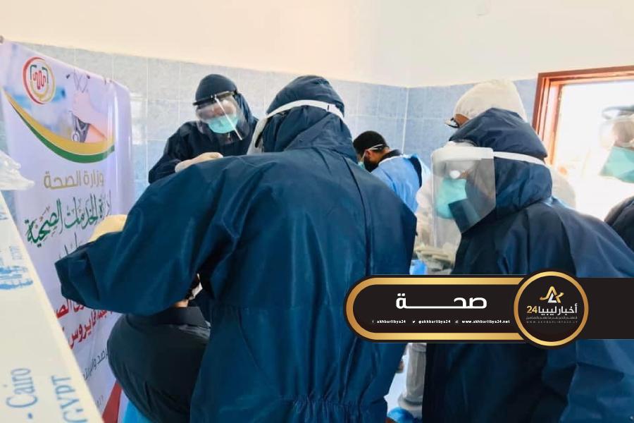 صورة بني وليد تسجل الأحد أعلى معدل إصابات بكورونا في يوم واحد
