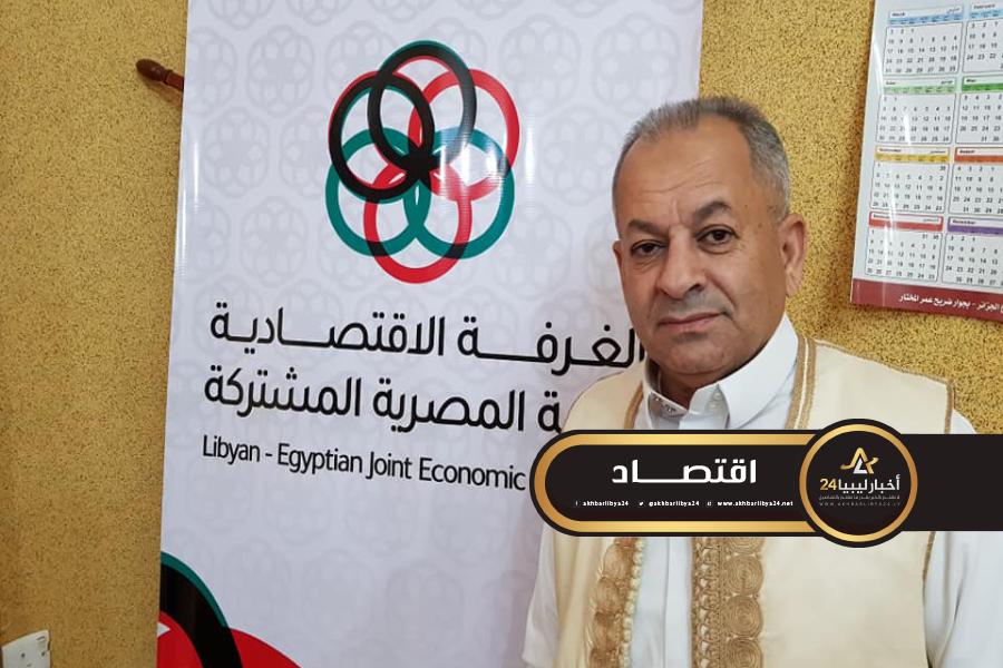 """صورة الغرفة الليبية المصرية توقف التعامل التجاري بين مينائي دمياط وطبرق بسبب """"كورونا"""""""