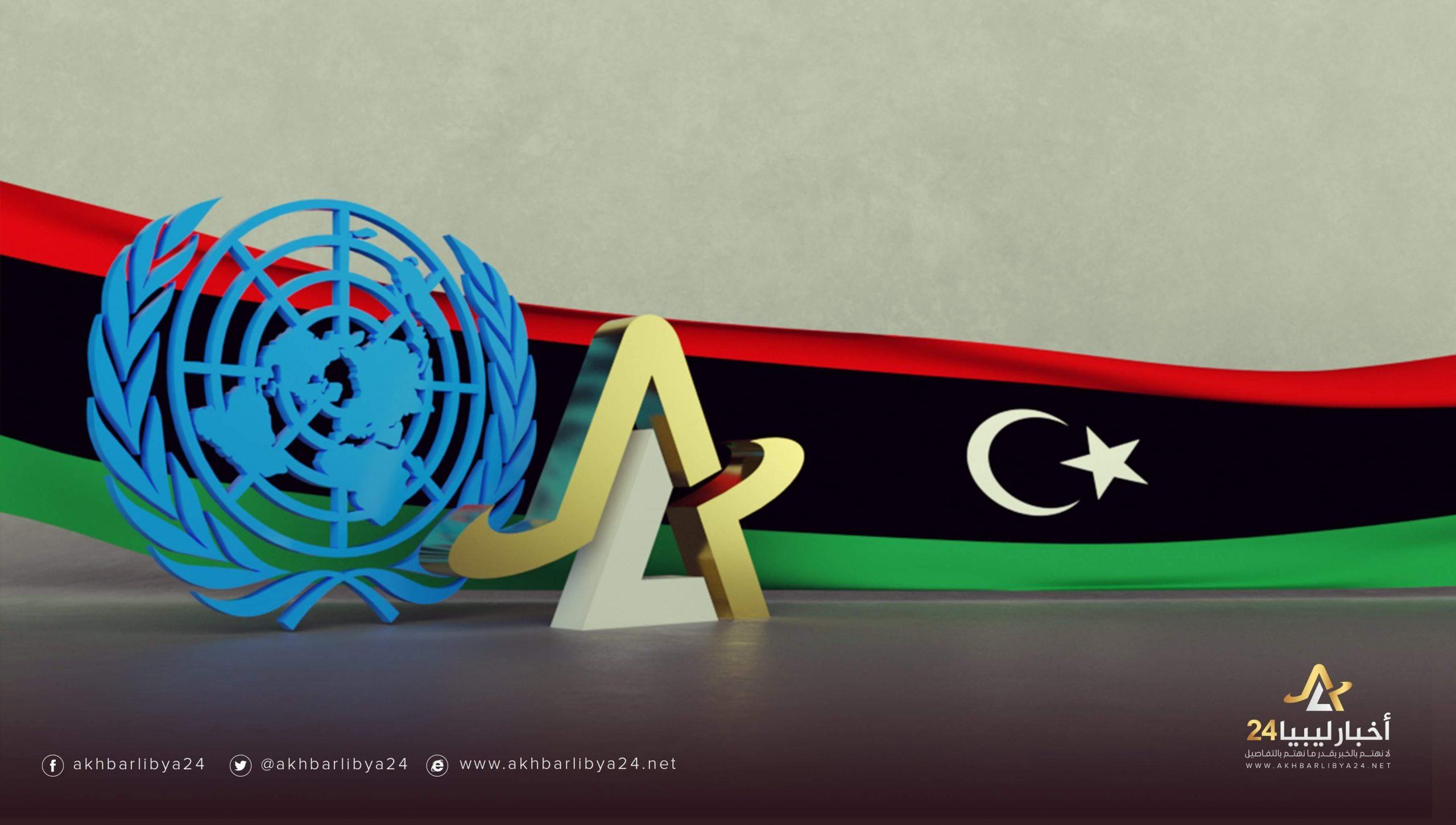 صورة البعثة الأممية تدعو الشباب إلى المشاركة في جلسة نقاشية الجمعة المقبل