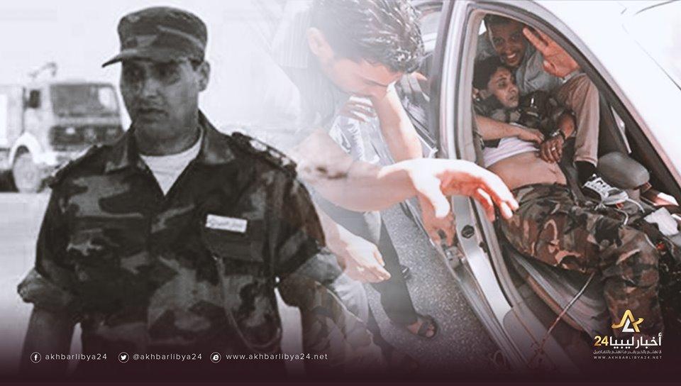 صورة جرائم الإرهاب في بنغازي لايمكن أن تنسى..اغتيال العقيد جمعة المصراتي وشقيقه