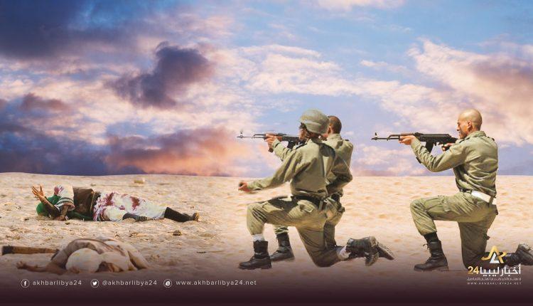 صورة في عملية نوعية.. الجيش الليبي يوقع بتسعة إرهابيين بينهم قيادي بارز بسبها