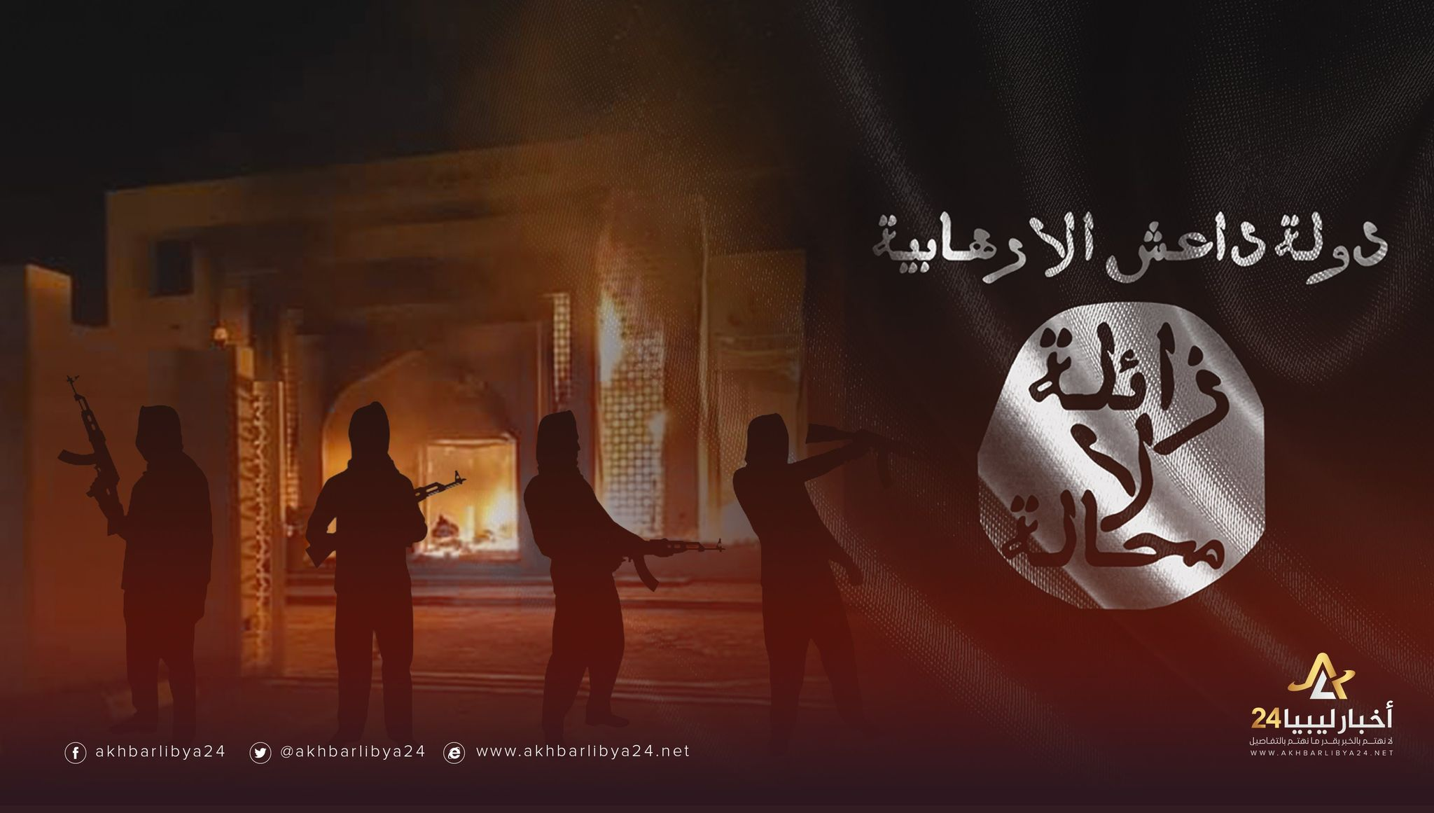 صورة في مشاهد إرهابية متكررة.. متظاهرون يحاولون الاعتداء على مقارٍ حكومية وأمنية في بنغازي والمرج
