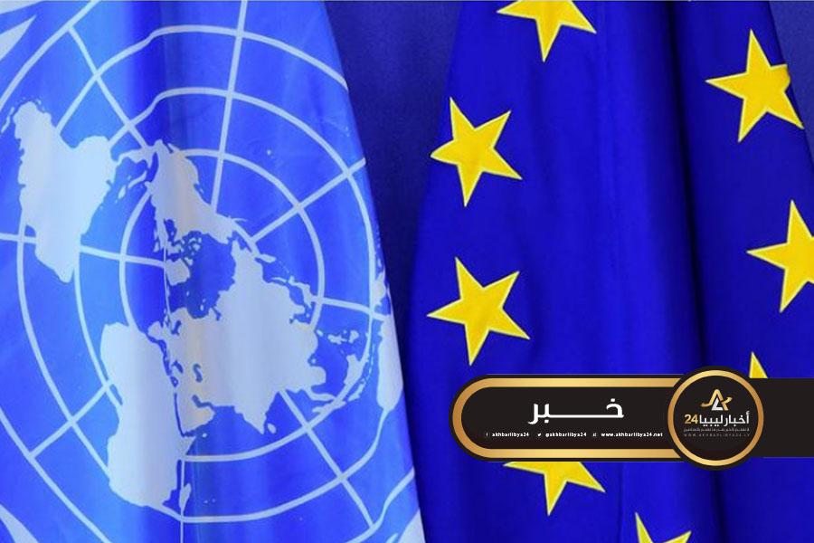 صورة إطلاق مشروع أوروبي أممي مشترك لمكافحة الفساد وغسيل الأموال في ليبيا