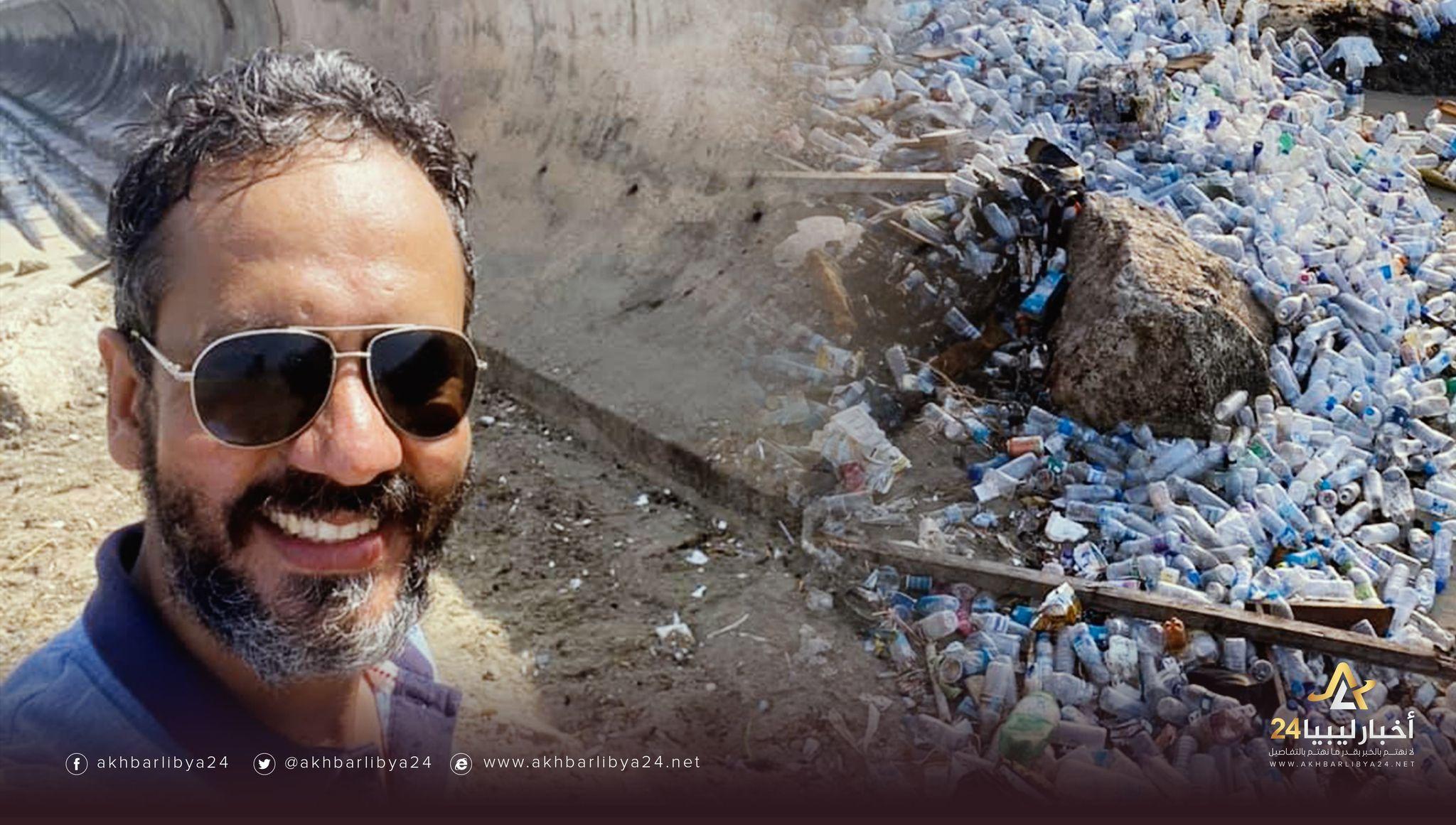 صورة تجسيدا للعمل التطوعي.. المواطن فايز ساطي يطلق حملة لتنظيف شواطئ بنغازي