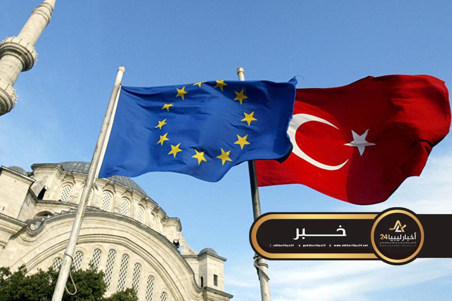 صورة تركيا تنتقد العقوبات الأوروبية على إحدى شركاتها بتهمة خرق حظر السلاح على ليبيا