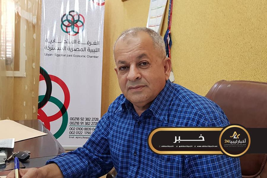 صورة الغرفة الاقتصادية الليبية المصرية: إعادة فتح النفط طوق النجاة للخروج من الأزمات