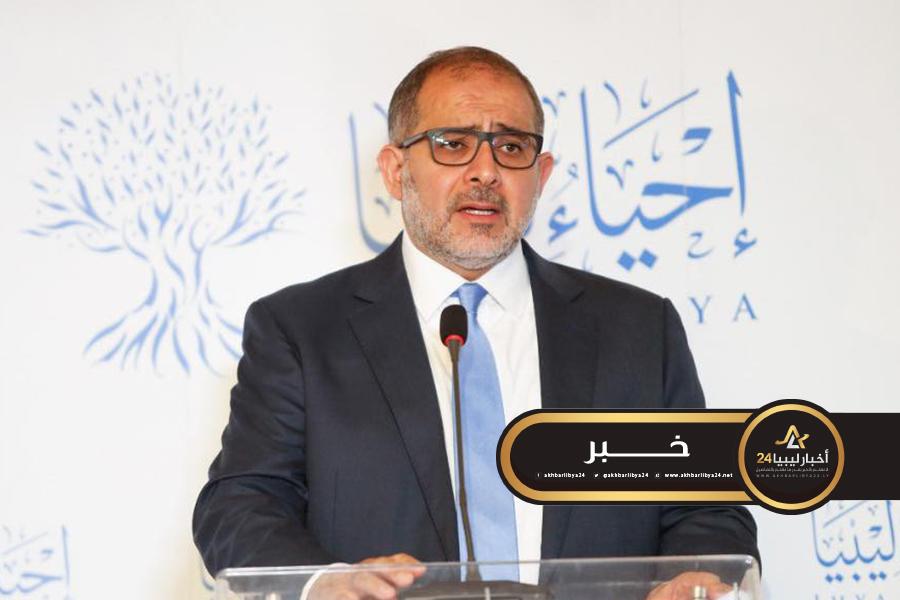 صورة النايض يعلن استقالته من منصبه مبعوثا دبلوماسيا لرئيس مجلس النواب