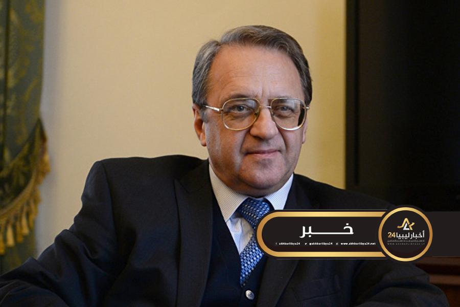 صورة بوغدانوف: يجب تثبيت الهدنة في ليبيا لتهيئة الظروف لحوار سياسي شامل