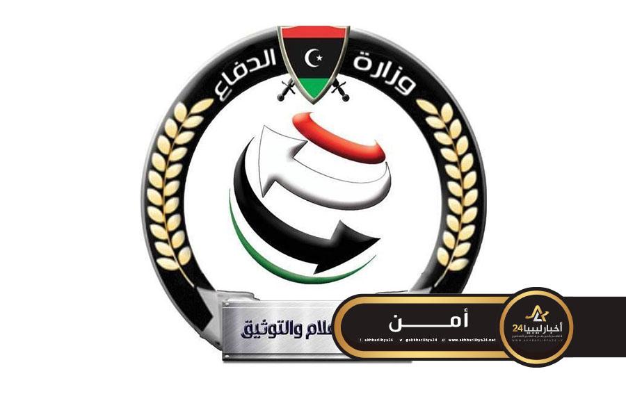 صورة دفاع الوفاق تكلف الشرطة القضائية بتسليم واستلام مقر وزارة العدل بتاجوراء
