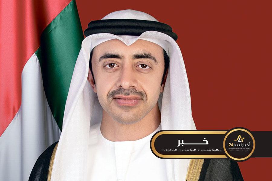 صورة أبوظبي تدعو جميع الأطراف الليبية إلى الالتزام بالعملية السياسية