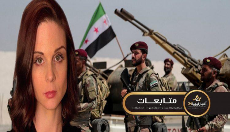 صورة لدعم الوفاق .. صحفية أمريكية تؤكد دخول مرتزقة سوريين جدد إلى ترهونة