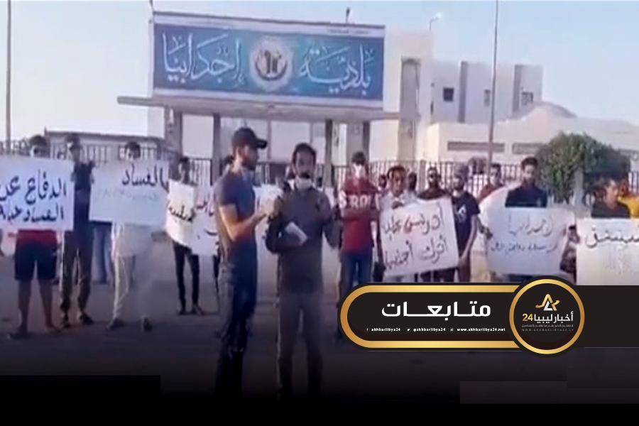 صورة أهالي أجدابيا يهددون باعتصام دائم احتجاجا على سوء المعيشة