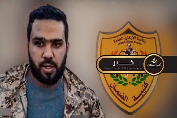 صورة آمر كتيبة الضمان يسلم نفسه لوزارة الداخلية بعد اشتباكات تاجوراء
