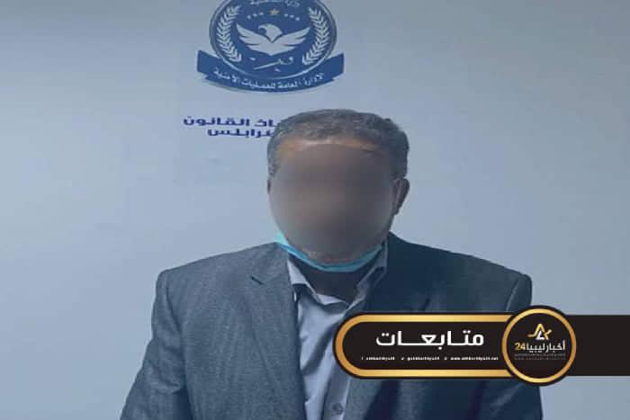 صورة الكهرباء بطرابلس تستهجن نشر خبر وصورة اعتقال أحد مسوؤليها