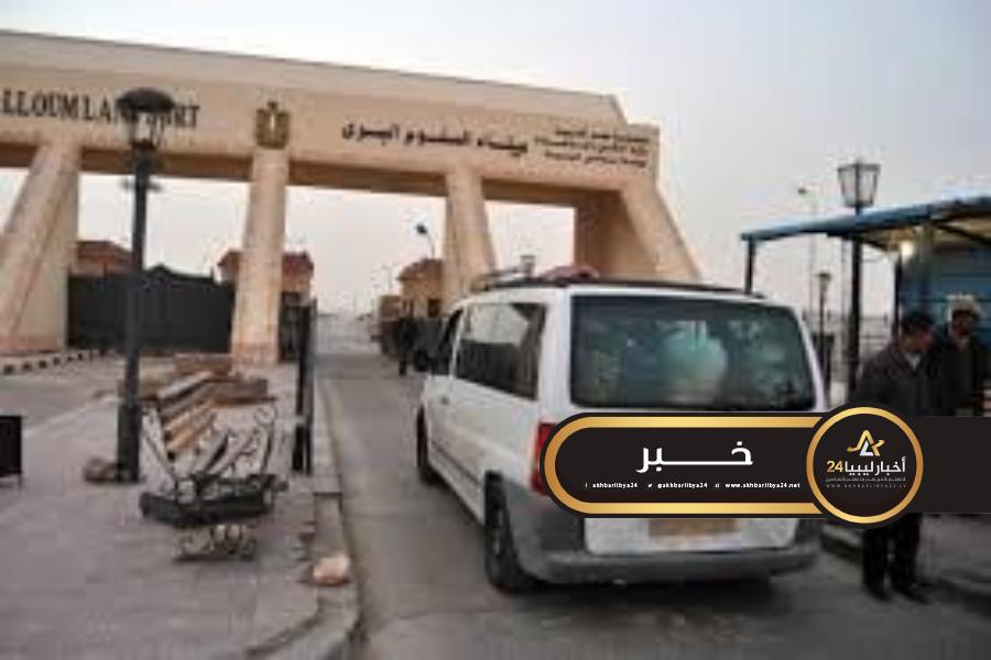 صورة عقب قرار فتح الحدود..السلطات المصرية تسمح بدخول الحافلات الليبية والشاحنات