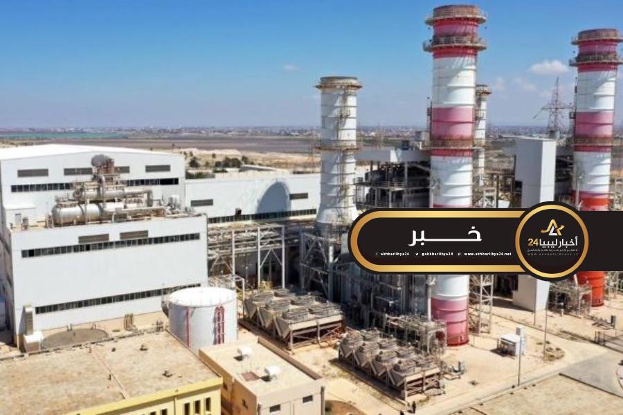 صورة إظلام بشرق ليبيا والكهرباء تطالب شركة البريقة بتوفير الديزل